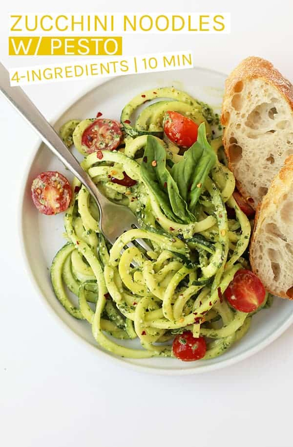 Lighten up with this zucchini noodles with pesto and cherry tomatoes salad. A quick 10 minute meal that is gluten-free and vegan for the perfect summertime dinner. #vegan #vegetarian #glutenfree #lowcarb #veganrecipes #zucchini #zoodles #pesto #summerrecipes #healthyreicpes